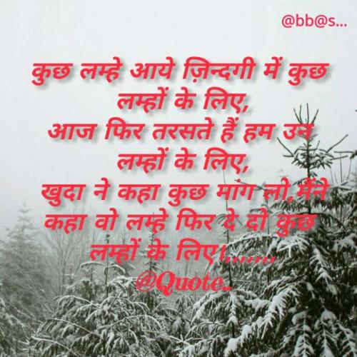 Post by Abbas khan on 21-Jan-2021 10:26am