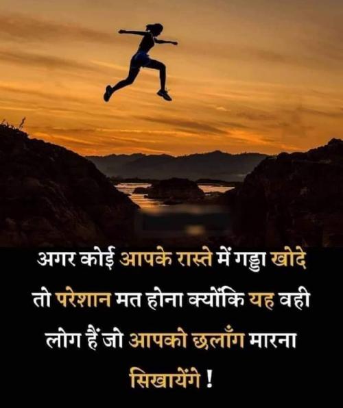 Post by Avinash Parmar on 21-Jan-2021 01:50pm