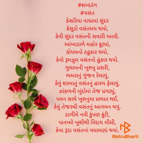 Post by Dr Hina Darji on 21-Jan-2021 01:55pm
