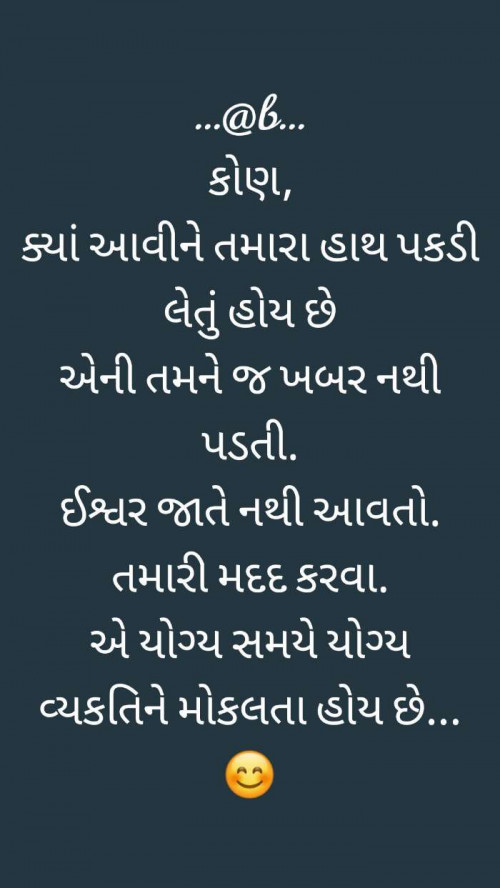 Post by Amit Patel on 21-Jan-2021 04:20pm