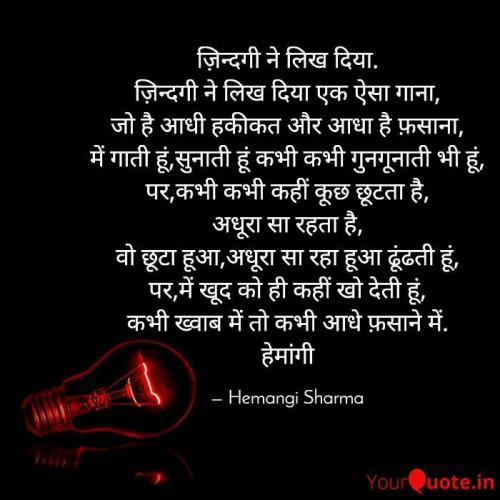 Post by Hemangi Sharma on 21-Jan-2021 05:07pm