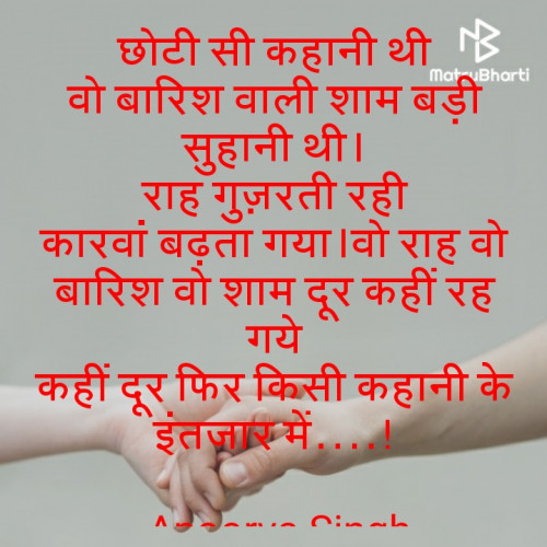 Post by Apoorva Singh on 21-Jan-2021 03:33pm