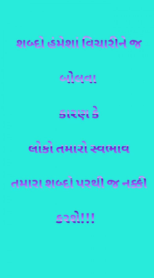 Post by mim Patel on 21-Jan-2021 08:43pm
