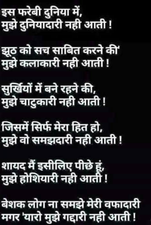 Post by Pagal on 21-Jan-2021 10:54pm