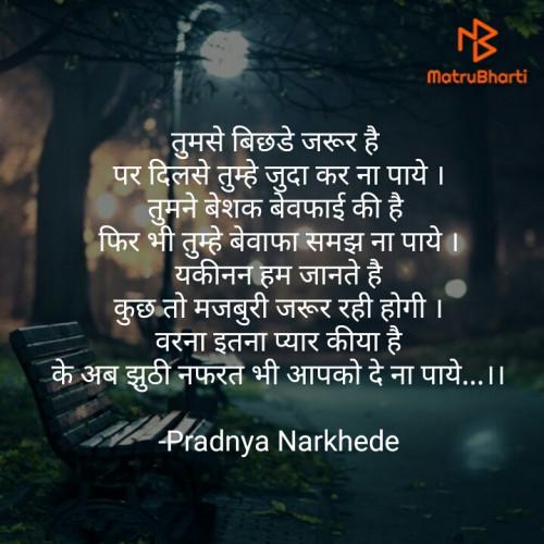Post by Pradnya Narkhede on 22-Jan-2021 02:56am