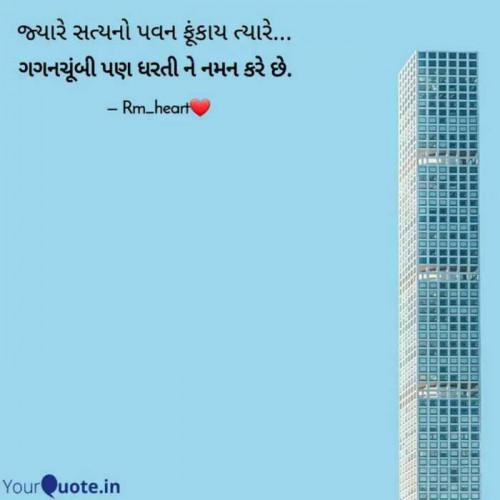 Post by Richa Modi on 22-Jan-2021 06:15am