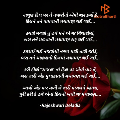 Post by Rajeshwari Deladia on 22-Jan-2021 07:12am