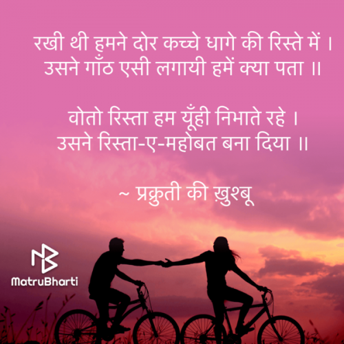Post by saurabh sangani on 22-Jan-2021 12:31pm