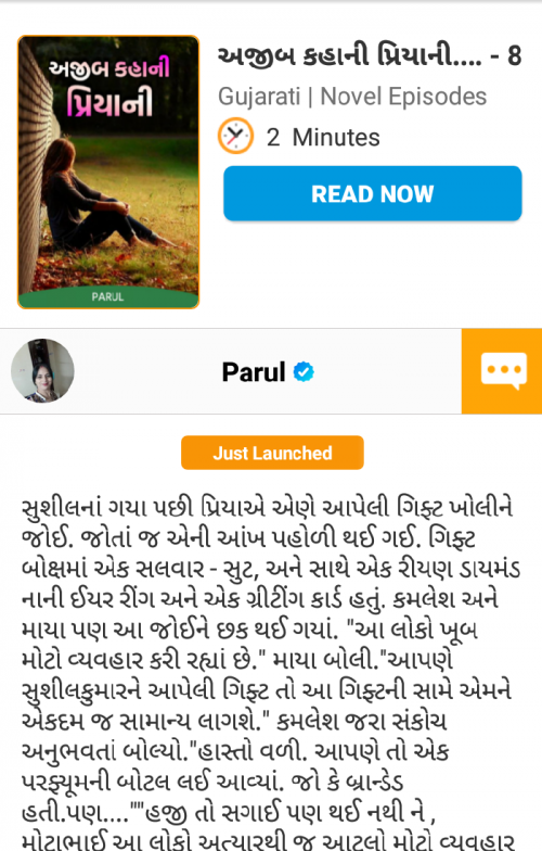 Post by Parul on 22-Jan-2021 08:48pm