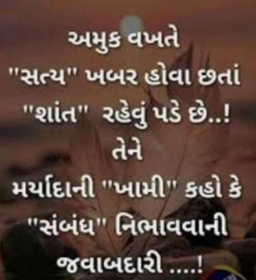 Post by Jigna Pandya on 23-Jan-2021 09:01am