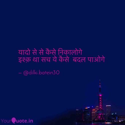 Post by CA Aanal Goswami Varma on 23-Jan-2021 10:06am