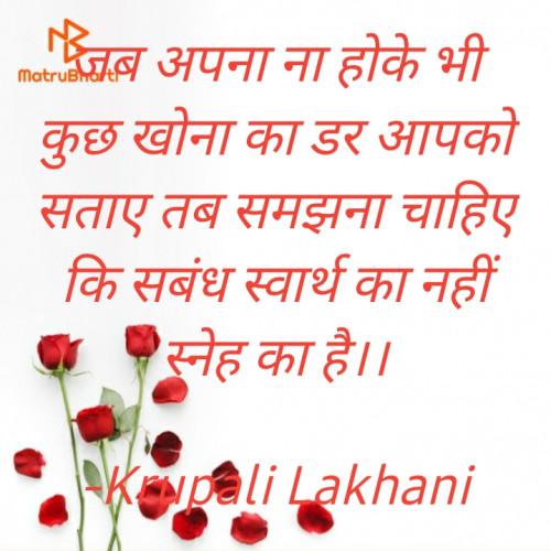 Post by Krupali Lakhani on 23-Jan-2021 03:45pm