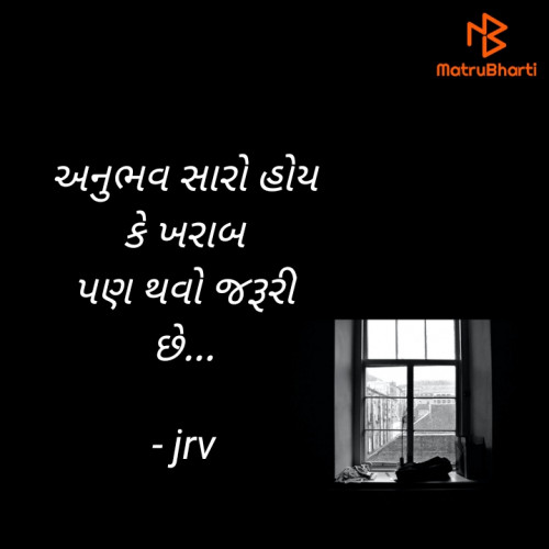 Post by Jrv on 23-Jan-2021 08:04pm