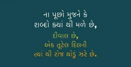 Post by RajniKant Joshi on 23-Jan-2021 08:58pm