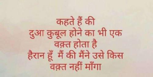 Post by RajniKant Joshi on 23-Jan-2021 09:13pm