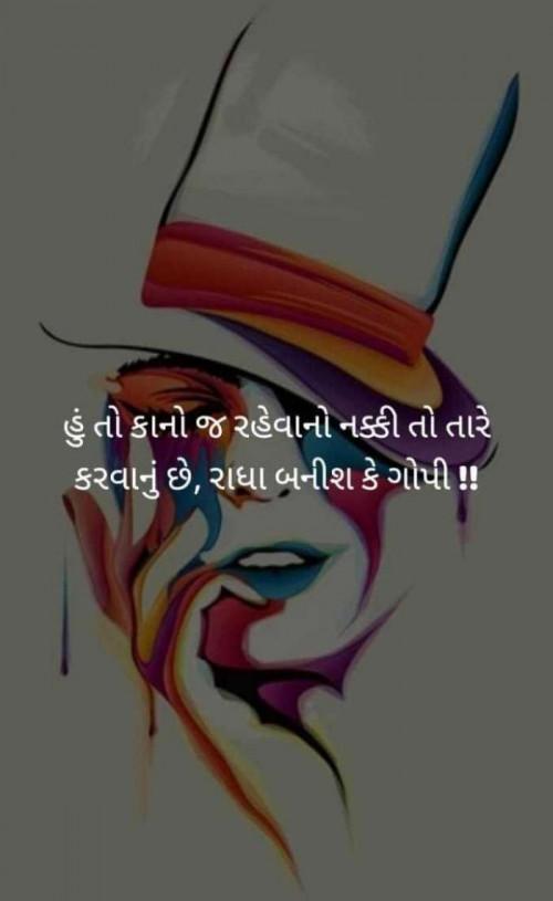 Post by RajniKant Joshi on 23-Jan-2021 09:41pm
