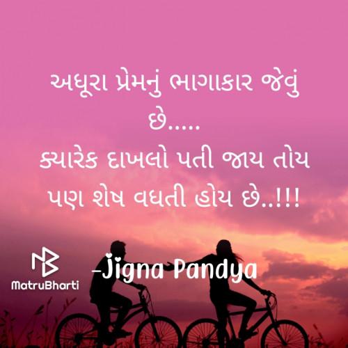 Post by Jigna Pandya on 23-Jan-2021 09:59pm