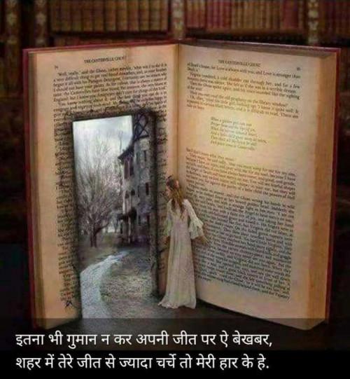 Post by RajniKant Joshi on 24-Jan-2021 07:12am