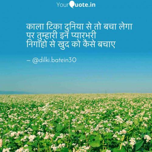 Post by CA Aanal Goswami Varma on 24-Jan-2021 07:56am