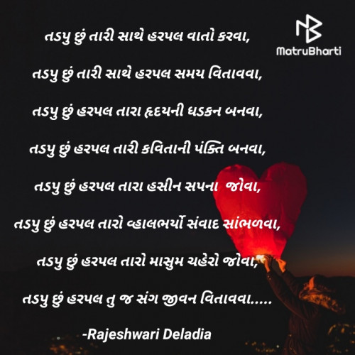 Post by Rajeshwari Deladia on 24-Jan-2021 08:38am