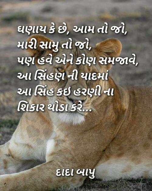 Post by Dr.Nikunj panchal on 24-Jan-2021 11:24am