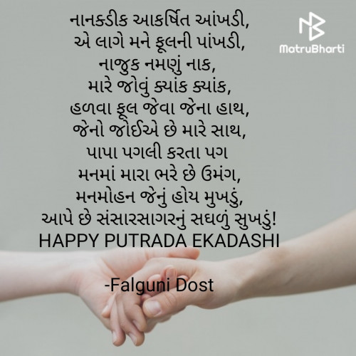 Post by Falguni Dost on 24-Jan-2021 01:31pm