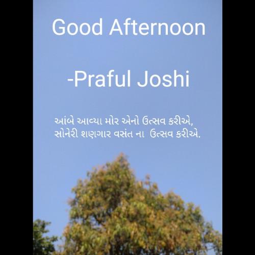 Post by Praful Joshi on 24-Jan-2021 02:43pm