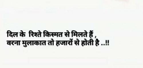 Post by Vaibhav Panchal on 25-Jan-2021 10:51am
