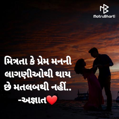 Post by Jay Dharaiya on 25-Jan-2021 12:04pm