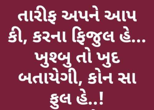 Post by Bharat Gehlot on 25-Jan-2021 05:18pm