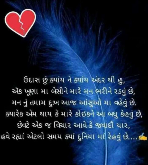 Post by Komal on 25-Jan-2021 07:25pm