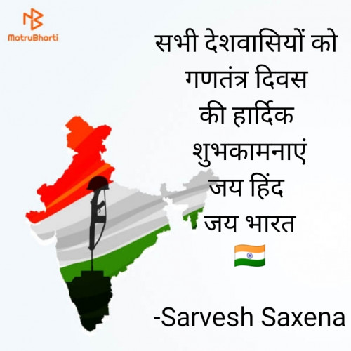 Post by Sarvesh Saxena on 26-Jan-2021 09:00am