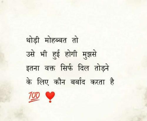 Post by Vaibhav Panchal on 26-Jan-2021 09:46pm