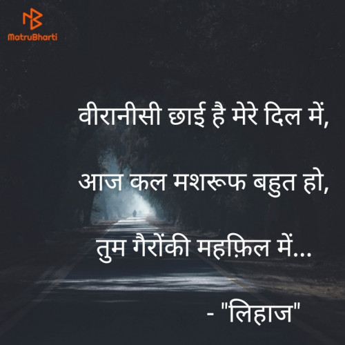 Post by Bhumika on 27-Jan-2021 11:54am
