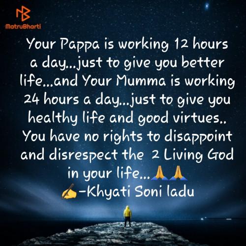 Post by Khyati Soni ladu on 27-Jan-2021 01:20pm