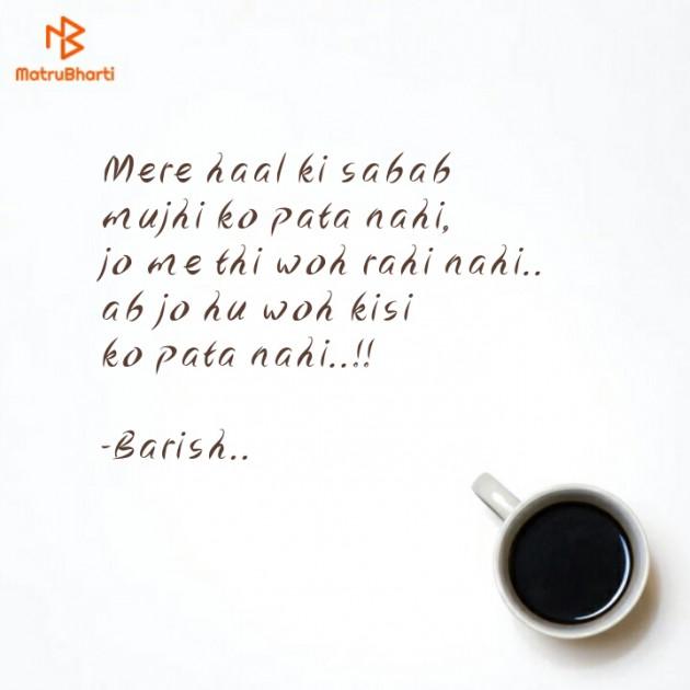 Hindi Shayri by ....... : 111651333