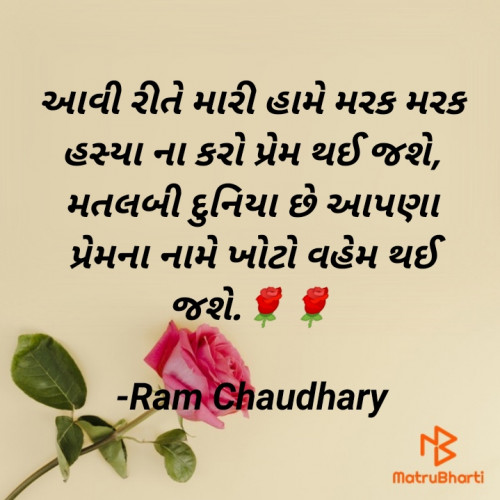 Post by Ram Chaudhary on 27-Jan-2021 07:12pm