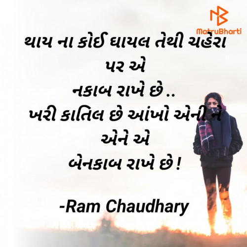 Post by Ram Chaudhary on 27-Jan-2021 07:19pm