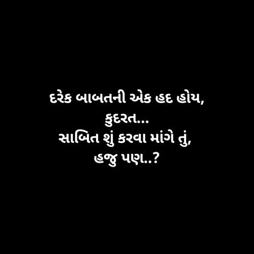 Post by Prashant Solanki on 27-Jan-2021 10:03pm