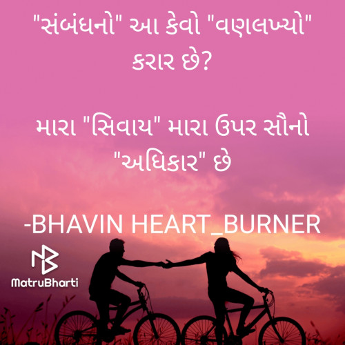 Post by BHAVIN HEART_BURNER on 28-Jan-2021 07:09am