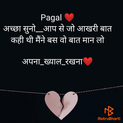 Post by Pagal on 28-Jan-2021 08:46am