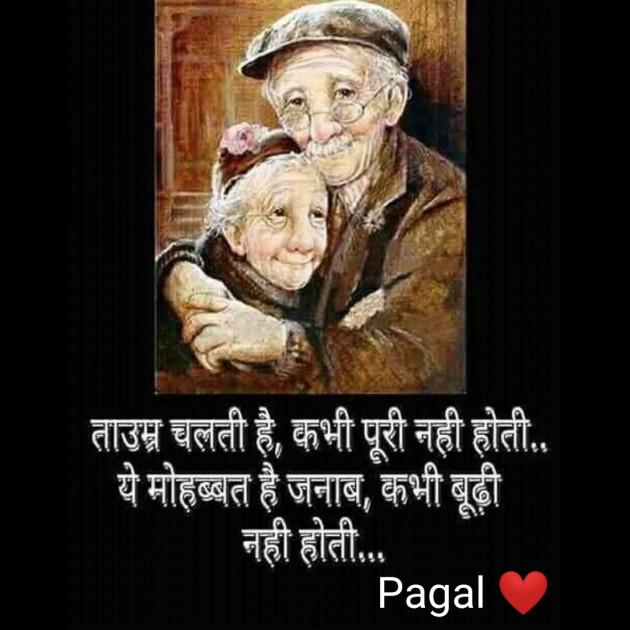 Gujarati Whatsapp-Status by Pagal : 111651625