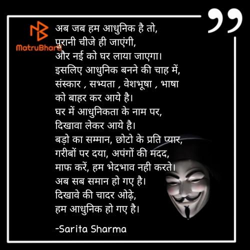 Post by Sarita Sharma on 29-Jan-2021 10:35am