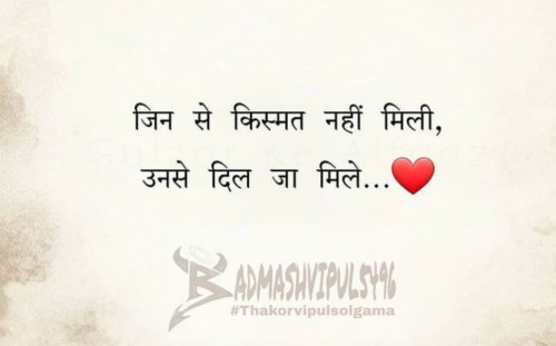 Post by Thakorvipulsolgama (badmashvipul5496) on 29-Jan-2021 10:40am