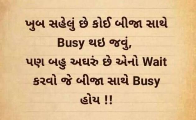 English Whatsapp-Status by BHAVIN HEART_BURNER : 111652379