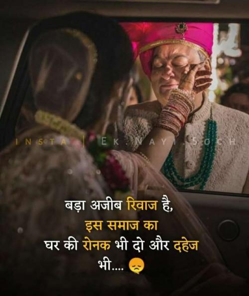 Post by Hardik Rajput on 01-Feb-2021 08:34am