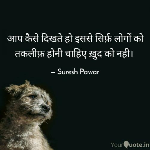 Post by Suresh Pawar on 01-Feb-2021 08:53am