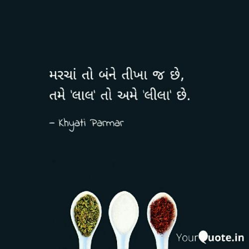 Post by Khyati on 01-Feb-2021 10:56am
