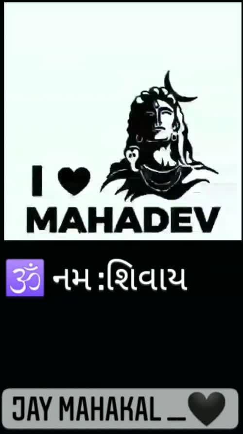Religious video on Matrubharti