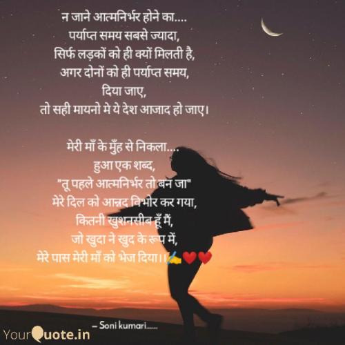 Post by Soni Kumari on 01-Feb-2021 10:29pm